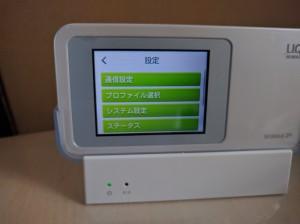 Speed_Wi-Fi_NEXT_W01_non_antennapict_001-2