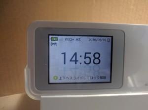 Speed_Wi-Fi_NEXT_W01_non_antennapict_001