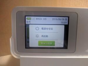 Speed_Wi-Fi_NEXT_W01_non_antennapict_004