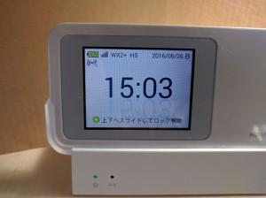 Speed_Wi-Fi_NEXT_W01_non_antennapict_006