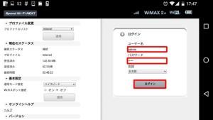 wimax_w01_ssid2_001