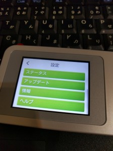 wimax_w01_ssid2_setteing_007