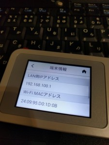wimax_w01_ssid2_setteing_009